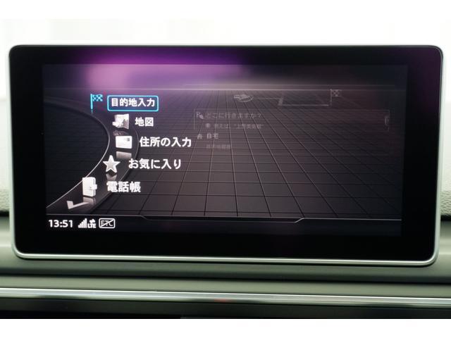 40TFSI マイスターシュトュック シートヒーター マトリクスLED レザーシート 18インチアルミ パークアシスト サラウンドカメラ(35枚目)