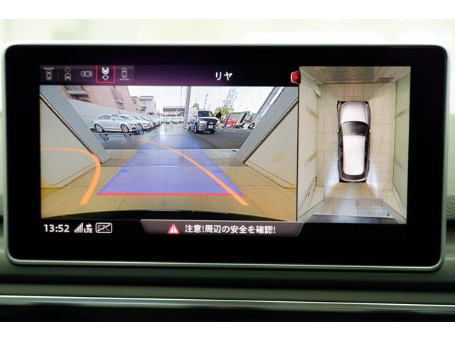40TFSI マイスターシュトュック シートヒーター マトリクスLED レザーシート 18インチアルミ パークアシスト サラウンドカメラ(37枚目)