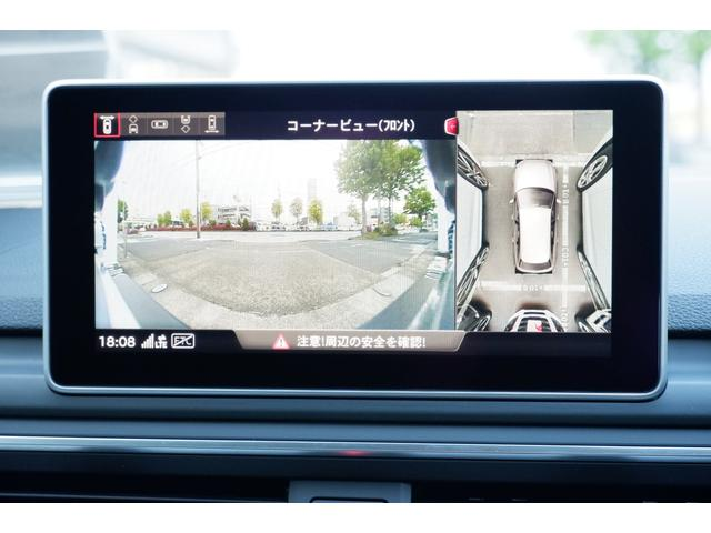 40TFSI マイスターシュトュック シートヒーター マトリクスLED レザーシート 18インチアルミ パークアシスト サラウンドカメラ(38枚目)