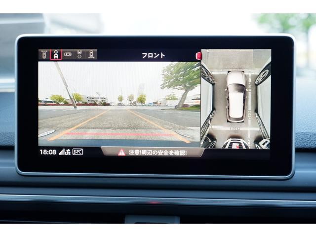 40TFSI マイスターシュトュック シートヒーター マトリクスLED レザーシート 18インチアルミ パークアシスト サラウンドカメラ(39枚目)
