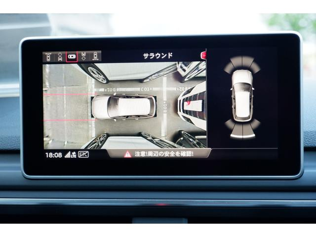 40TFSI マイスターシュトュック シートヒーター マトリクスLED レザーシート 18インチアルミ パークアシスト サラウンドカメラ(40枚目)