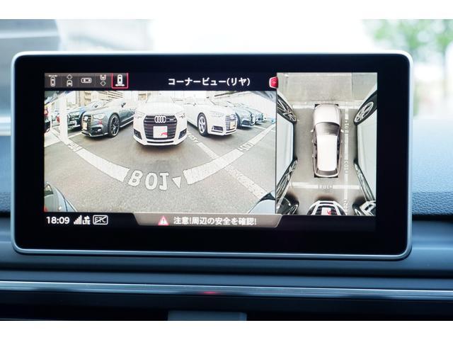 40TFSI マイスターシュトュック シートヒーター マトリクスLED レザーシート 18インチアルミ パークアシスト サラウンドカメラ(42枚目)