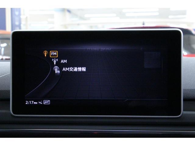 2.0TFSI ラグジュアリーパッケージ セーフティパッケージ バーチャルコックピット マトリクスLED ナビTV 電動シート(35枚目)