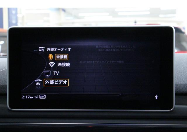 2.0TFSI ラグジュアリーパッケージ セーフティパッケージ バーチャルコックピット マトリクスLED ナビTV 電動シート(36枚目)