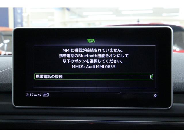 2.0TFSI ラグジュアリーパッケージ セーフティパッケージ バーチャルコックピット マトリクスLED ナビTV 電動シート(37枚目)