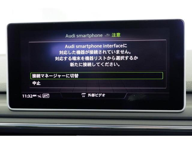 2.0TFSI ラグジュアリーパッケージ セーフティパッケージ バーチャルコックピット マトリクスLED ナビTV 電動シート(38枚目)