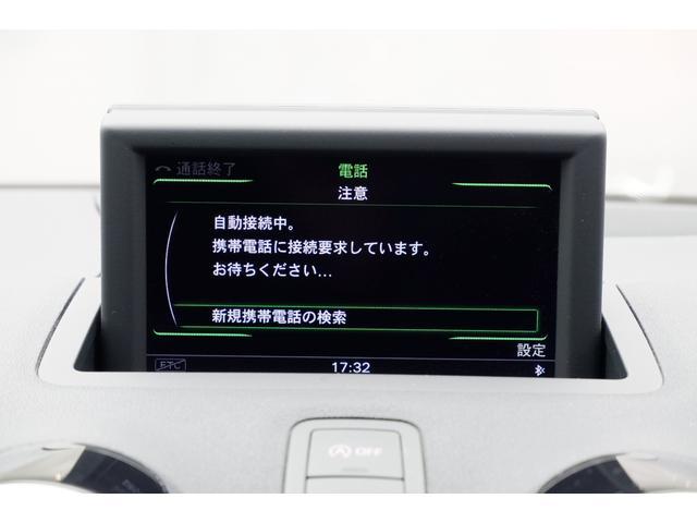 1.4TFSI スポーツパッケージ ナビTV キセノン コントラストルーフ オートライト CD/DVD スマートキー オートエアコン(28枚目)