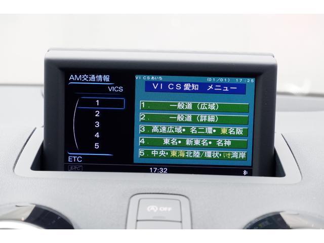 1.4TFSI スポーツパッケージ ナビTV キセノン コントラストルーフ オートライト CD/DVD スマートキー オートエアコン(29枚目)