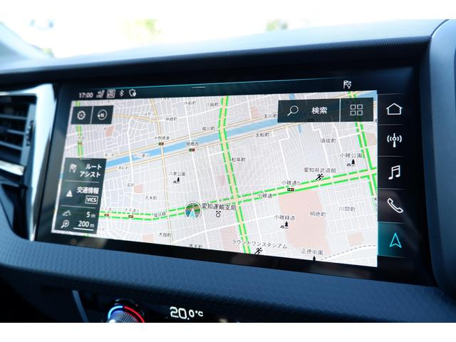 25TFSI ナビTV LED アシスタンスパッケージ スマートフォンインターフェイス センターアームレスト(16枚目)