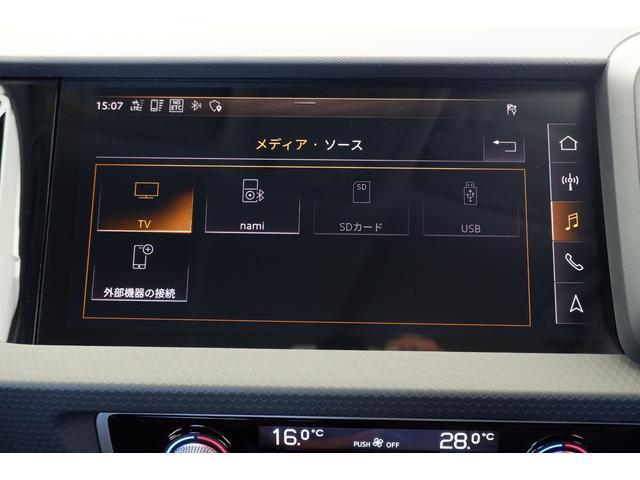 25TFSI ナビTV LED アシスタンスパッケージ スマートフォンインターフェイス センターアームレスト(31枚目)