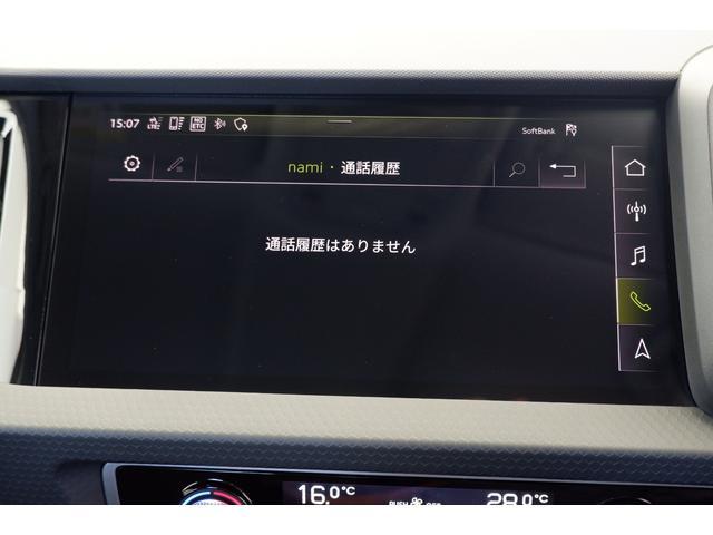 25TFSI ナビTV LED アシスタンスパッケージ スマートフォンインターフェイス センターアームレスト(32枚目)