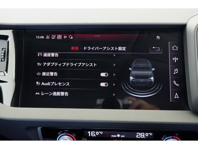 25TFSI ナビTV LED アシスタンスパッケージ スマートフォンインターフェイス センターアームレスト(33枚目)