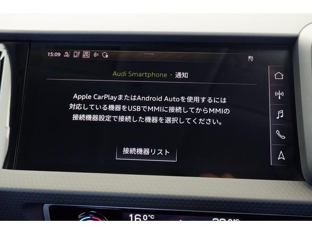 25TFSI ナビTV LED アシスタンスパッケージ スマートフォンインターフェイス センターアームレスト(34枚目)