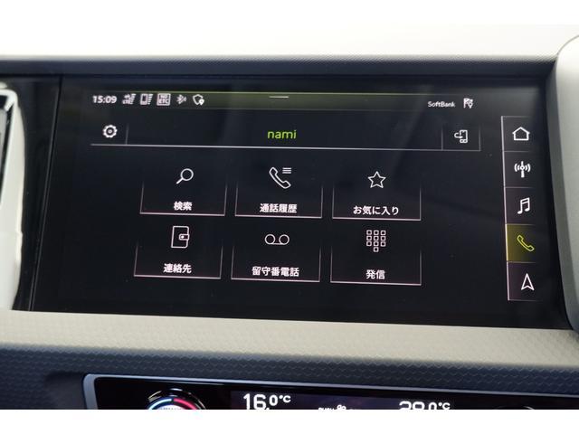 25TFSI ナビTV LED アシスタンスパッケージ スマートフォンインターフェイス センターアームレスト(35枚目)