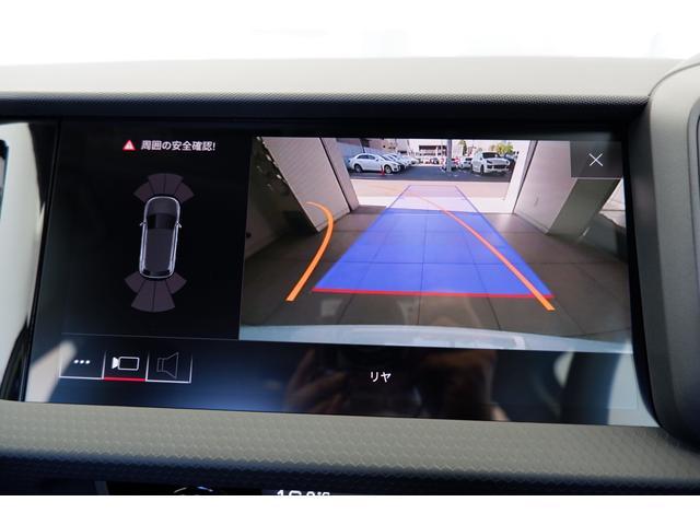 25TFSI ナビTV LED アシスタンスパッケージ スマートフォンインターフェイス センターアームレスト(36枚目)
