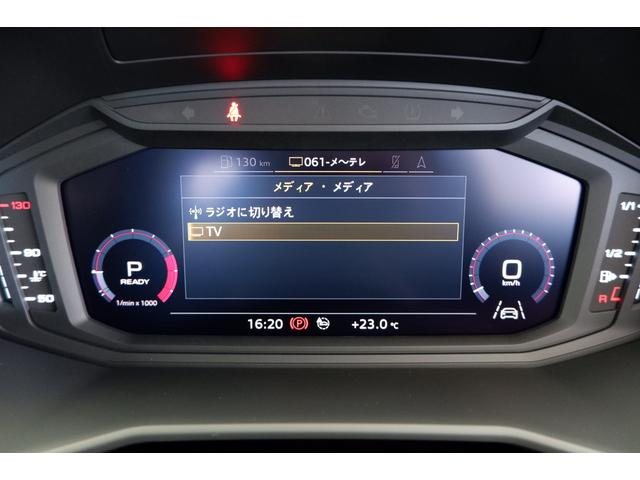 25TFSI ナビTV LED アシスタンスパッケージ スマートフォンインターフェイス センターアームレスト(38枚目)