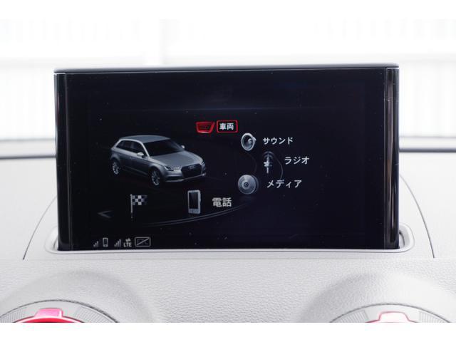 ベースグレード RSデザインパッケージ マトリクスLED マットアルミニウムスタイリングパッケージ 19インチアルミ(33枚目)