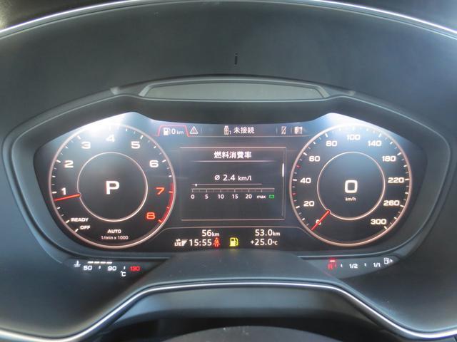 センターディスプレイでの車両設定画面。燃費や速度など表示可能