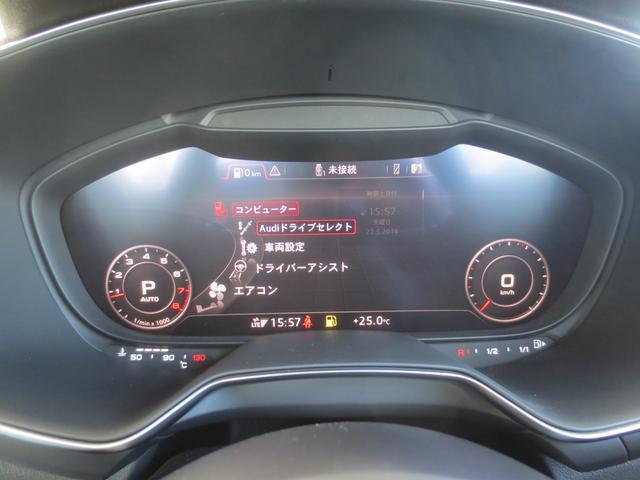 車両設定。ドライブセレクトやアシスト機能などをこちらで設定できます。