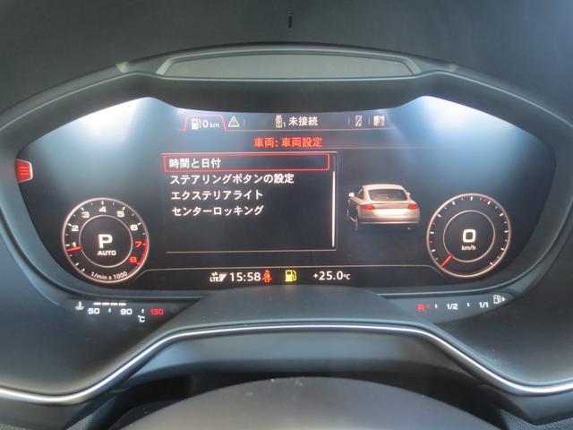 車両基本設定により、キー操作の変更ができます
