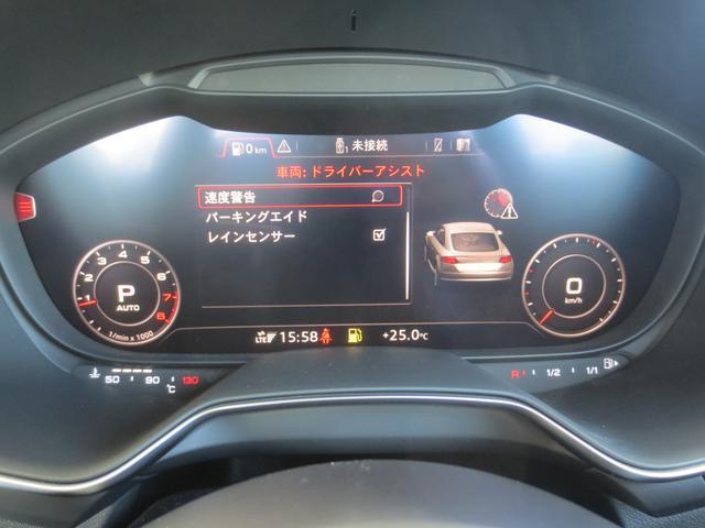 ドライバーアシストの詳細設定画面