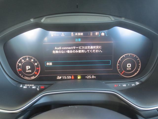 アウディコネクトでは、ガソリンスタンド検索や駐車場情報など便利機能が沢山あります