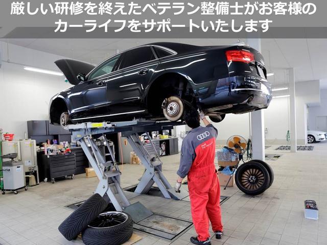 厳しい研修を終えたベテラン整備士がお客様のカーライフのサポートいたします