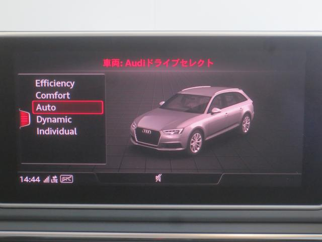 インターネット機能「Audi Connect」による、多彩な機能を搭載!