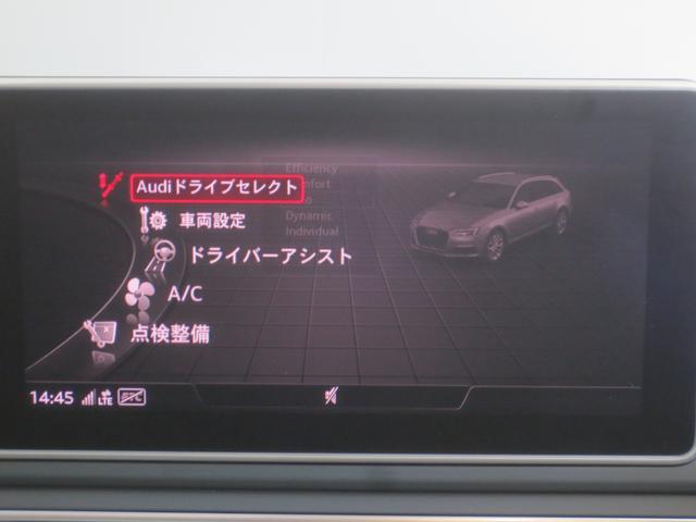 車両設定やドライブセレクト、アシスト機能の設定画面。