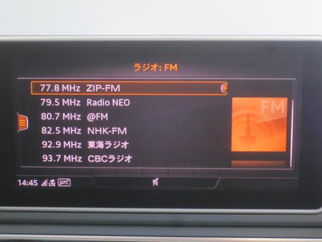 ラジオは自動的に受信可能な放送局がリストアップされます。