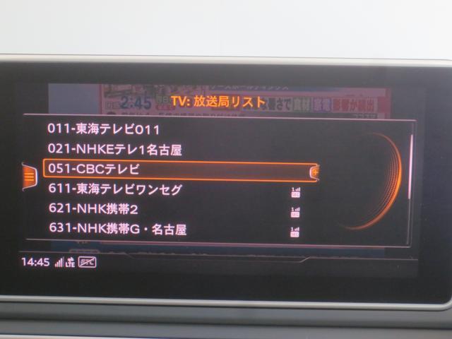 TVも自動的に受信可能な放送局がリストアップされます。