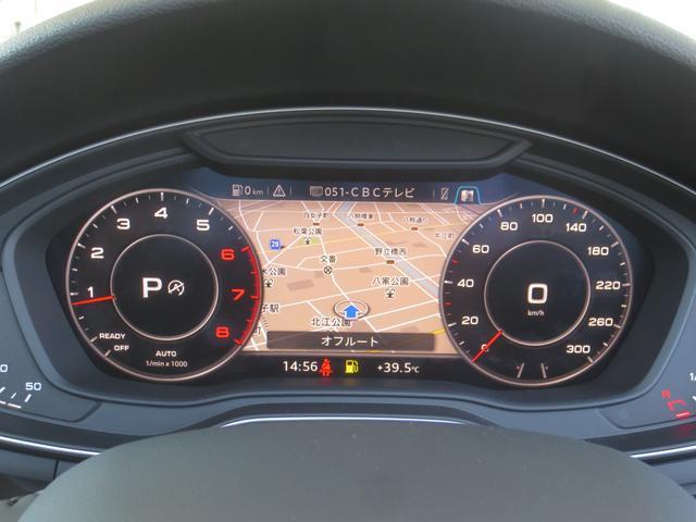 バーチャルコクピットで運転席にナビを移すことも可能。