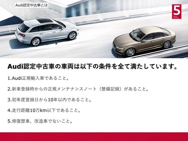 AUDI認定中古車の条件各種