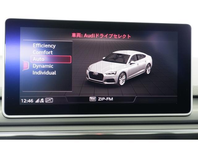 「アウディ」「アウディ A5スポーツバック」「セダン」「愛知県」の中古車28