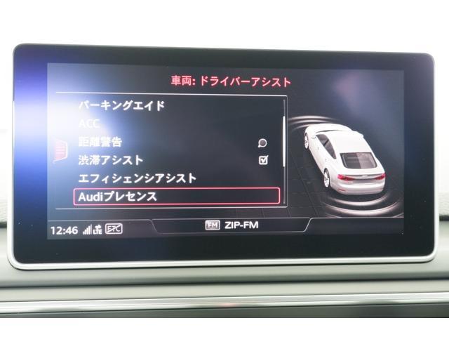 「アウディ」「アウディ A5スポーツバック」「セダン」「愛知県」の中古車29