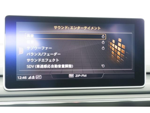 「アウディ」「アウディ A5スポーツバック」「セダン」「愛知県」の中古車30