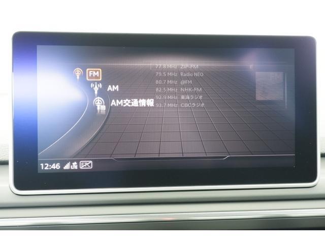 「アウディ」「アウディ A5スポーツバック」「セダン」「愛知県」の中古車31
