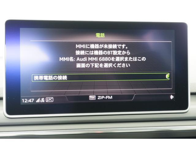 「アウディ」「アウディ A5スポーツバック」「セダン」「愛知県」の中古車33