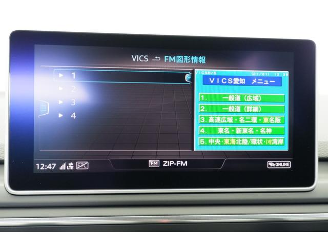 「アウディ」「アウディ A5スポーツバック」「セダン」「愛知県」の中古車35