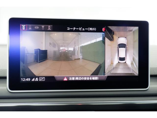 「アウディ」「アウディ A5スポーツバック」「セダン」「愛知県」の中古車37