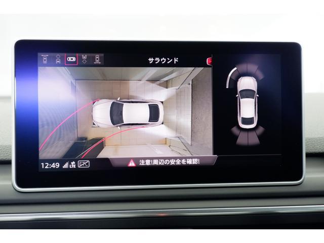 「アウディ」「アウディ A5スポーツバック」「セダン」「愛知県」の中古車39