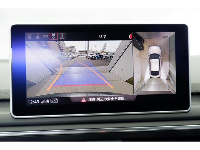 「アウディ」「アウディ A5スポーツバック」「セダン」「愛知県」の中古車40