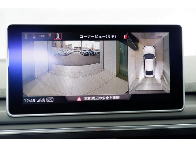 「アウディ」「アウディ A5スポーツバック」「セダン」「愛知県」の中古車41