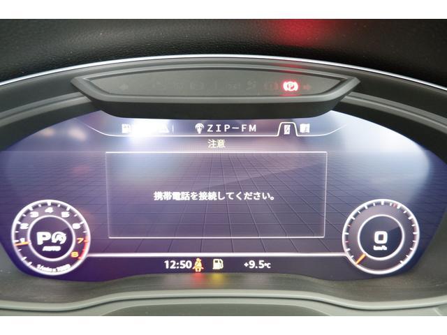 「アウディ」「アウディ A5スポーツバック」「セダン」「愛知県」の中古車45