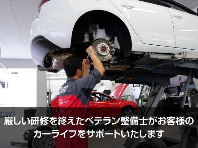 「アウディ」「アウディ A5スポーツバック」「セダン」「愛知県」の中古車76