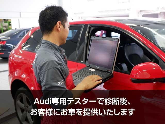 「アウディ」「アウディ A5スポーツバック」「セダン」「愛知県」の中古車77