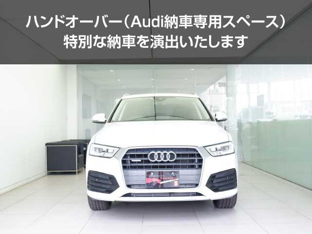 「アウディ」「アウディ A5スポーツバック」「セダン」「愛知県」の中古車79