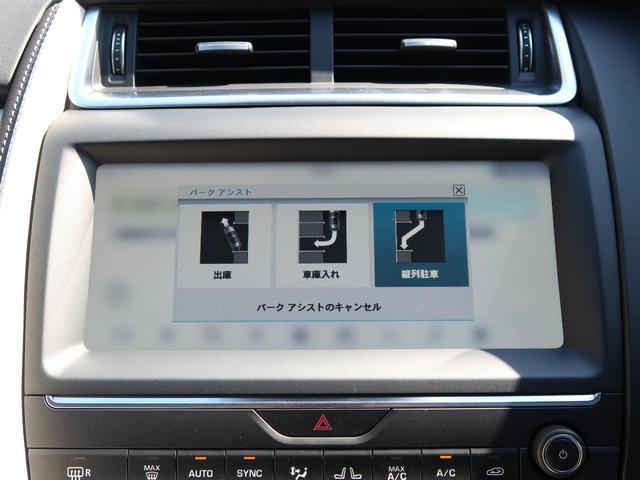 「ジャガー」「ジャガー Eペース」「SUV・クロカン」「大阪府」の中古車16