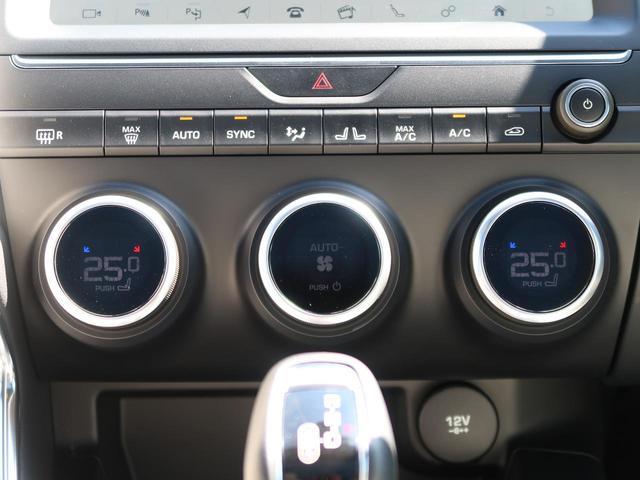 「ジャガー」「ジャガー Eペース」「SUV・クロカン」「大阪府」の中古車25