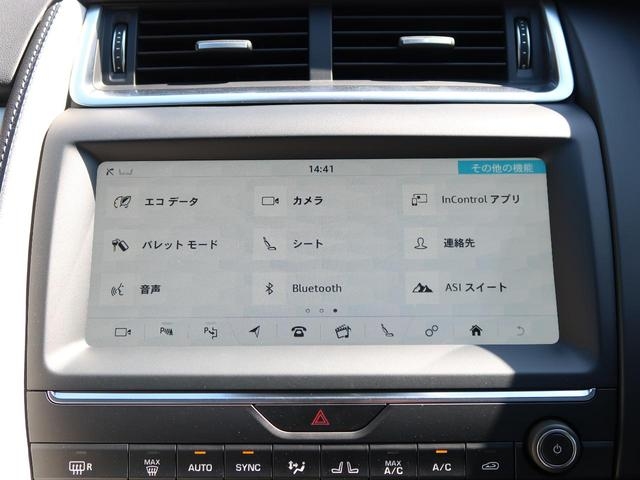 「ジャガー」「ジャガー Eペース」「SUV・クロカン」「大阪府」の中古車26